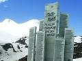 Памятник героям обороны 1941-1945