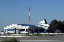 аэропорт нальчика