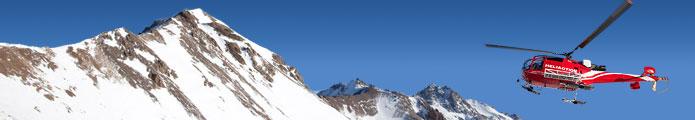 приэльбрусье отдых в горах